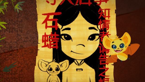 Überall in der Stadt Ningxia hängen Bilder mit Shi La. | Rechte: © MDR/MotionWorks/Marco Polo Prod.Inc./Melusine Prod./Magpie 6 Media Ent.Ltd./Monster Ent.Ltd