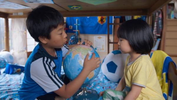 Riku möchte einen Tunnel von Japan nach Brasilien graben, um dort sein Idol treffen zu können. | Rechte: NHK Japan/EBU