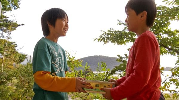 Takashi und Ryohei kämpfen um ihre Freundschaft. | Rechte: SR