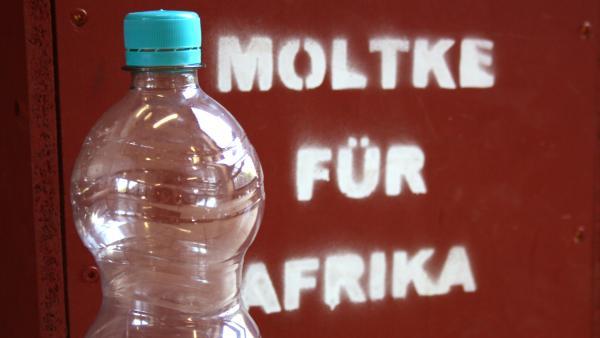 Pausengames Tag 3: Projekt Äthiopienhilfe, Krefeld | Rechte: KiKA / Rafael Bies
