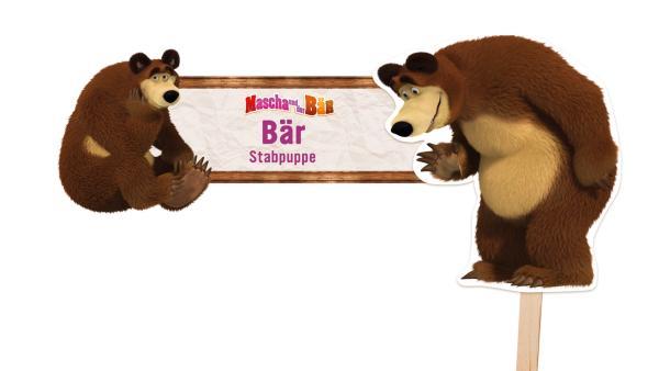 Bär | Rechte: KiKA