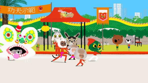 In der chinesischen Stadt Hongkong bestaunen Mouk und Chavapa einige Kung Fu-Darsteller. | Rechte: KiKA/Millimages