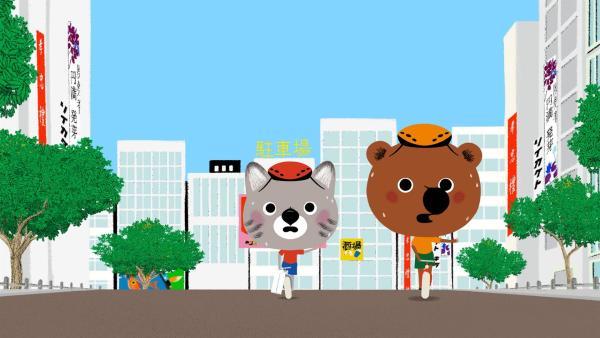 Mouk und Chavapa sind in Tokio. Dort kaufen sie Geburtstagsgeschenke für ihre Freunde Mita und Popo. | Rechte: KiKA/Millimages