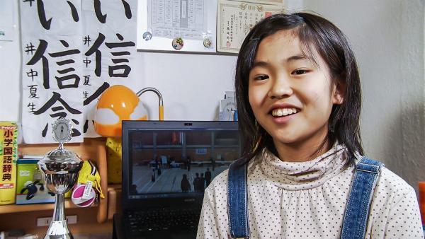 Laufen ist Natsukis Leidenschaft. In diesem Jahr möchte die 11-Jährige aus Düsseldorf erstmals an einem 5.000-Meter-Lauf teilnehmen. | Rechte: ZDF/EBU