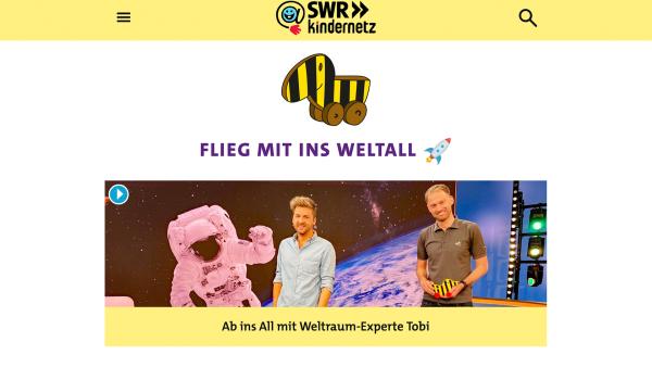 Tigerenten Club im Kindernetz | Rechte: SWR/KiKA